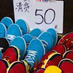 китайский размер обуви на русский