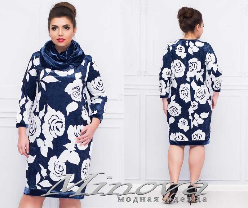 велюровые платья для полных женщин