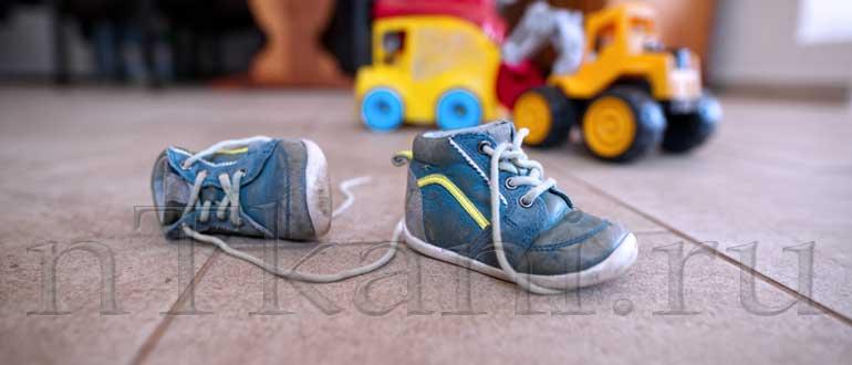 полнота детской обуви таблица