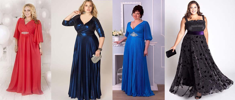 Тонкости выбора вечерних платьев для пышных женщин
