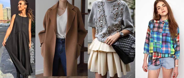 Как одеваться стильно за копейки