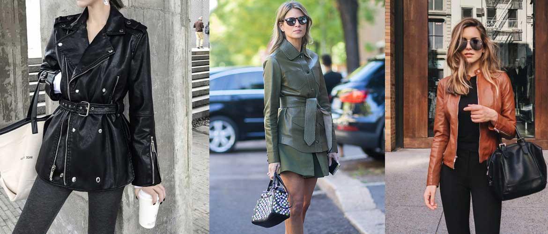 Как носить кожаные вещи
