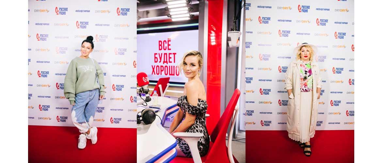 25-летия радиостанции «Русское радио»