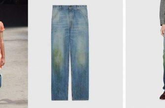 грязные джинсы и платье для мужчин